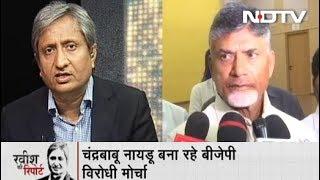 Ravish Ki Report, May 21, 2019 | Prospects Of NDA In South India