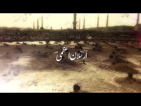 Dekhye Awaz Deti Hain Chatakhti Psliyan Ayam E Fatima 2019/1440 Mohsin Hashmi Noha 1440/2019