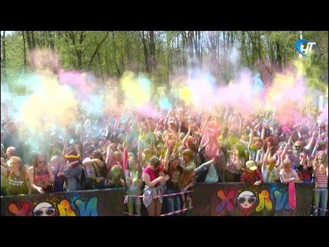 Великий Новгород на выходных принял Всероссийский фестиваль красок