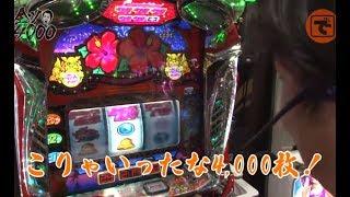 全ツ4000#16【パチスロ 花人-はなんちゅ-】電飾鼻男[でちゃう!]
