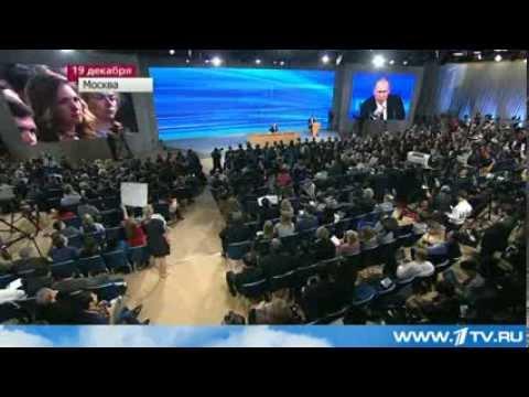 Жалобы Президенту и Реакция Местных Властей. 2013