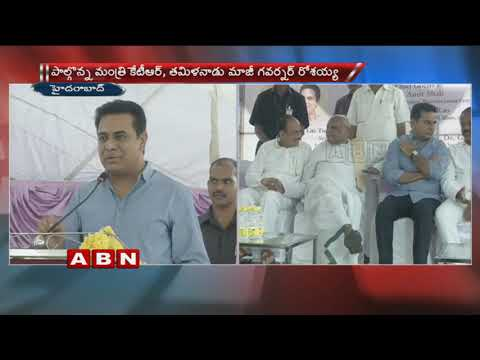 MInister KTR Attended Maharaja Sri Agrasen Birth Anniversary Celebrations;Hyderabad | ABN Telugu