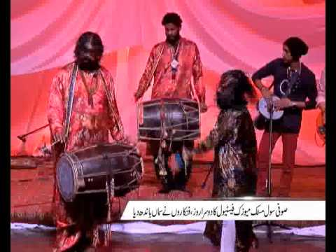 Sufi Soul Mystic Music Festival 2nd Day Pkg By Zain Madni City42...