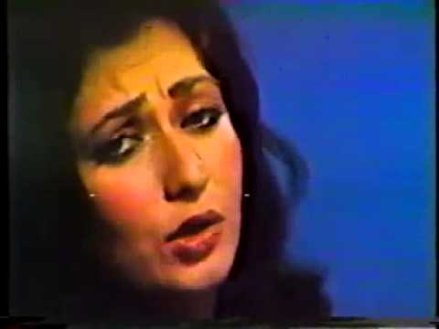 Shohreh Old Naji video