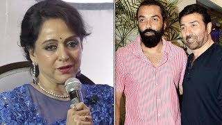 Hema Malini speaks about her relationship with Sunny & Bobby Deol
