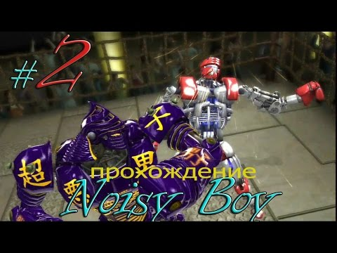 Real steel(Живая сталь)часть 2-Палач Нойзи Бой(The executioner Noisy Boy)