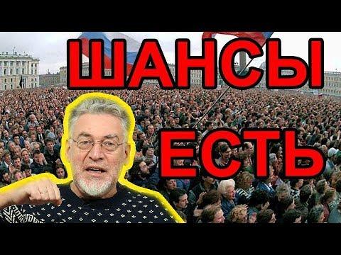 Фантастический прогноз по России 2018 от Артемия Троицкого
