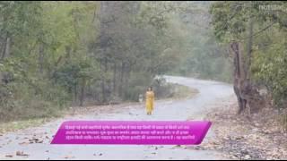 Bkhtoo ki bkhti Mei Shakti