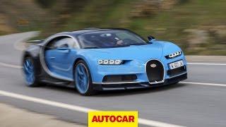 Bugatti Chiron Review | Bugatti's new 261mph hypercar tested | Autocar