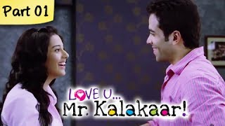 Love U...Mr. Kalakaar! - Love U...Mr. Kalakaar! - Part 01/09 - Bollywood Romantic Hindi Movie -  Tusshar Kapoor, Amrita Rao