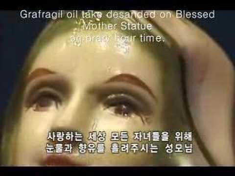 Naju Maria statue weep fragril oil.