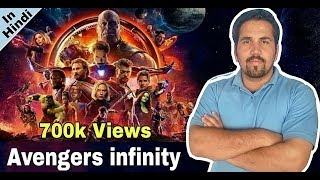 How To Download Avengers Infinity War Full Movie In Hindi Dubbed For Free Full HD On Android