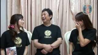 川上ゆう動画[9]
