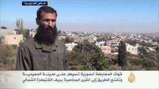 المعارضة السورية تسيطر على مدينة الحميدية