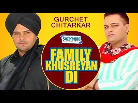 Family 430 Khajana - Gurchet Chitarkar - Comedy Movie