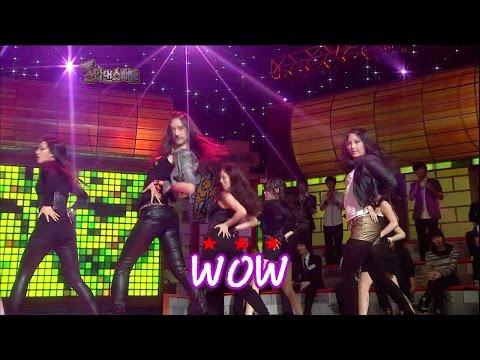 【tvpp】snsd - Power Sexy Dance, 소녀시대 - 파워 섹시 댄스  Star Dance Battle video