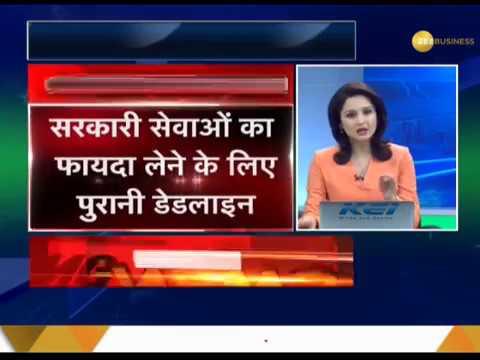Supreme Court extends Aadhaar linking deadline up to March 31