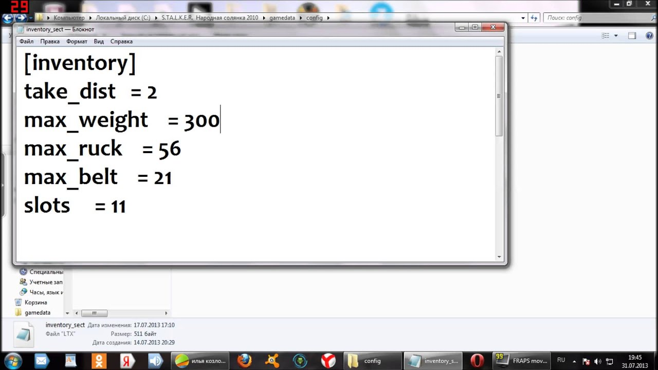 Как сделать код на бессмертие 263