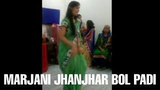 download lagu Marjani Jhanjhar Bol Padi  Falguni Pathak Song gratis
