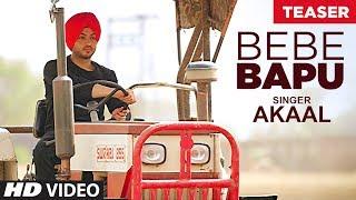BEBE BAPU (Teaser) - Akaal | G Guri | Latest Punjabi Song 2017