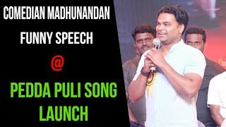 Madhunandan And Syamala Super Speech at Vaagdevi College | Chal Mohan Ranga Movie | Nithiin, Akash