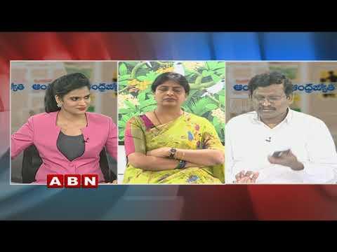 Debate | TDP Ready To Give 'Sabha Hakkula Ullanghan' Notice On PM Modi | Public Point | Part 1