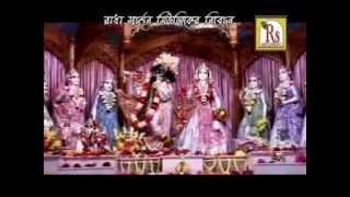Hare Krishna Bhajans | Ke Anilo Re Modhumakha Horinam | Bengali Lokgeeti