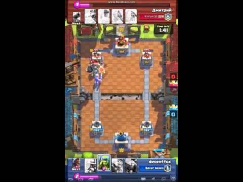 WORST BAD BEAT EVER IN CLASH ROYALE!!