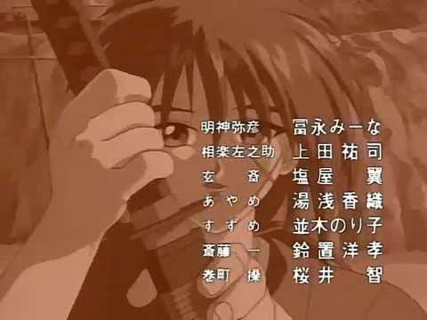 Rurouni Kenshin 4th Ending - The Fourth Avenue Cafe