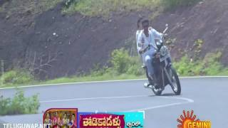 Loafer song in full hd