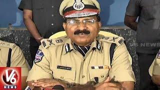 DGP Mahender Reddy Announces 18000 Police Constable Recruitment  - netivaarthalu.com