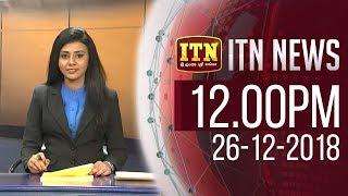ITN News 2018-12-26   12.00 PM