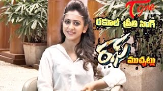 Rakul Preet Singh Special Interview About Rough || 03