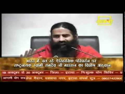 Baba Ramdev Press Conference - Date - 17-10-2011