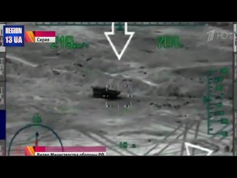 Российские военные обнародовали кадры как работала авиация помогая сирийской армии