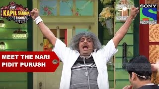 Meet the Nari Pidit Purush - The Kapil Sharma Show