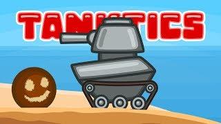 Танкости #16: Остров | Мультик про танки