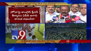 Will fight till AP gets Special Status : Raghuveera Reddy