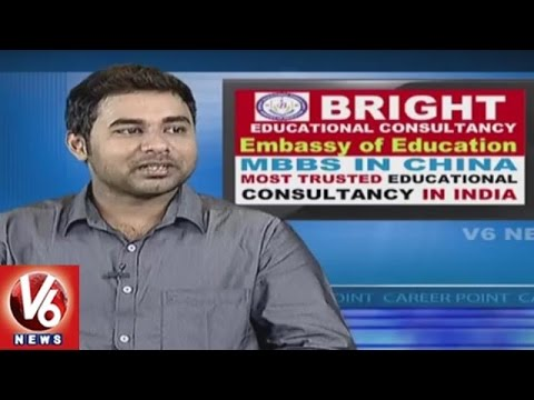 Career Point | Study MBBS In China and Philippine | Bright Educational Consultancy | V6 News