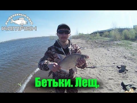 рыбалка в городе набережные челны