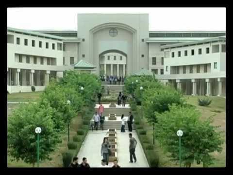Mersin Üniversitesi Tanıtım Filmi