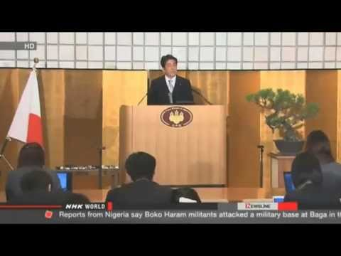 Fukushima News 1/5/15: NRA Bracing For Reactor Restart-Boiling Water Reactors May Go Back Online