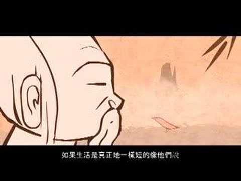 M Ward - Chinese Translation