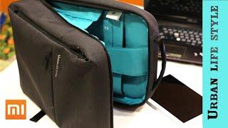 Рюкзак Xiaomi Mi Urban с Алиэкспресс, по которому был обзор у Wylsacom