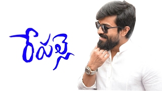 Ram Charan Upcoming Movie Title || Repalle Going To Be Ramcharan And Sukumara New Movie || NH9 News