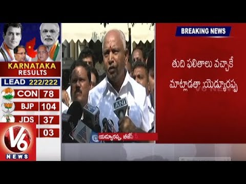 I Don't Speak About Congress And JD(S) Alliance, Says BJP Leader Yeddyurappa | V6 News