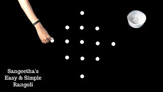 Simple Kolam with 5X1 Dots ☆ Simple Rangoli ☆ Easy Rangoli ☆ Muggulu ☆ Easy & Simple Rangoli