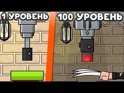 ЭВОЛЮЦИЯ ПРЕССА! - Hydraulic Press Pocket