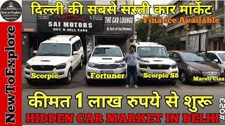 Used Cars 1 lakh Onwards   Hidden Second hand Car Market In DELHI   Sai Motors   NewToExplore