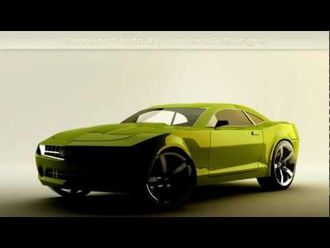 Free Cinema 4d Camaro Model